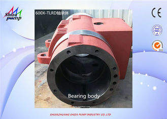 China 600X-TL Bearing Housing , Replacement Parts For Desulfurization Pump supplier