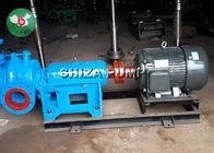 Mining Industry Filter Press Feed Pump , Concrete Mixer Hydraulic Small Centrifugal Pump
