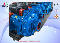 150ZJ - A50 High Chrome Metal Horizontal Centrifugal Slurry Pump,Single Stage Centrifugal Pump