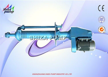 China Cantilevered Shaft Vertical Submerged Pump With Flexible Coupling factory
